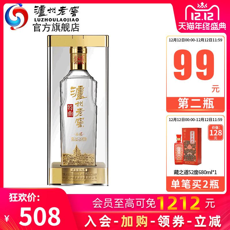 【酒厂直营】泸州老窖特曲 晶彩 52度 500ml 浓香型 白酒