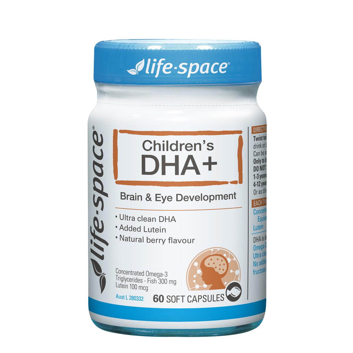 LIFE SPACE鱼肝油网友评价如何