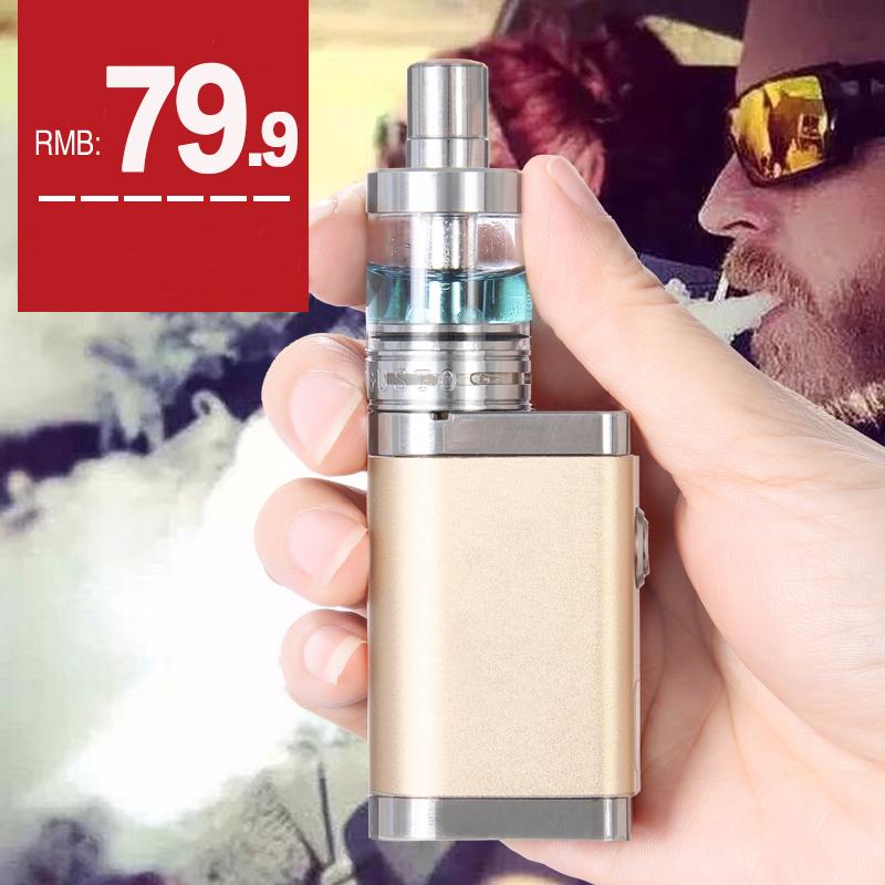 50W正品电子烟套装新款蒸汽戒烟产品戒烟神器水烟烟具大烟雾烟油