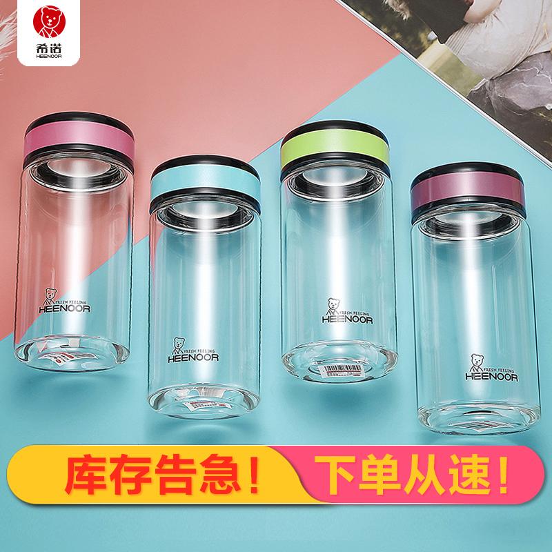 希诺单层玻璃杯女士便携水杯过滤耐热花茶杯可爱创意水晶杯女神杯