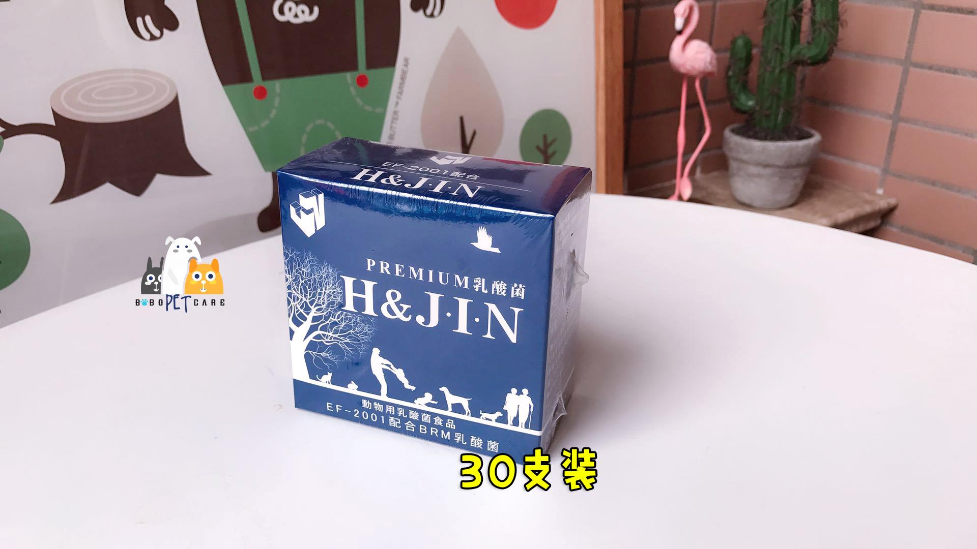 日本原装进口JIN ef-2001宠物猫狗免疫乳酸菌益生菌调理肠胃腹泻