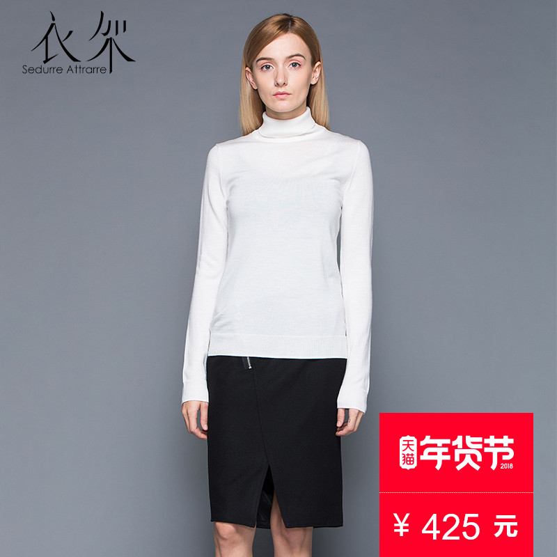 Yi+/衣架女装高领套头羊毛衫女毛衣YJ1633T1252