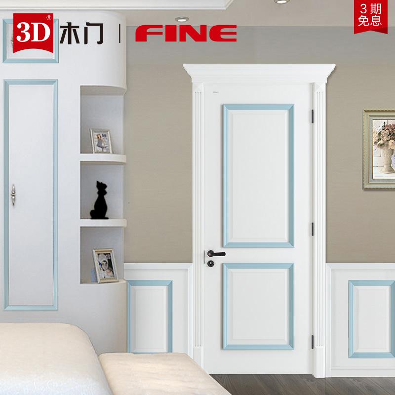 3D木门套装门卧室门实木复合木门室内定制木门房间门隔音门D-902