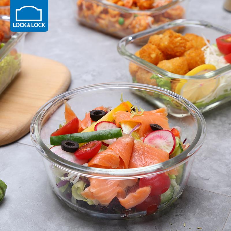 乐扣乐扣玻璃保鲜盒格拉斯耐热玻璃饭盒微波炉冰箱便当盒玻璃碗