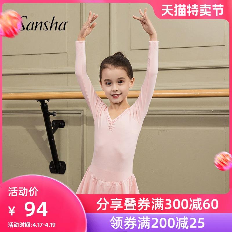 Sansha 法国三沙儿童长袖裙连体服雪纺V领蕾丝芭蕾舞服练功演出服