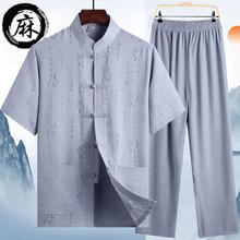 中老年棉麻ji2装男短袖ge爸亚麻汉服老的中国风男装爷爷衣服