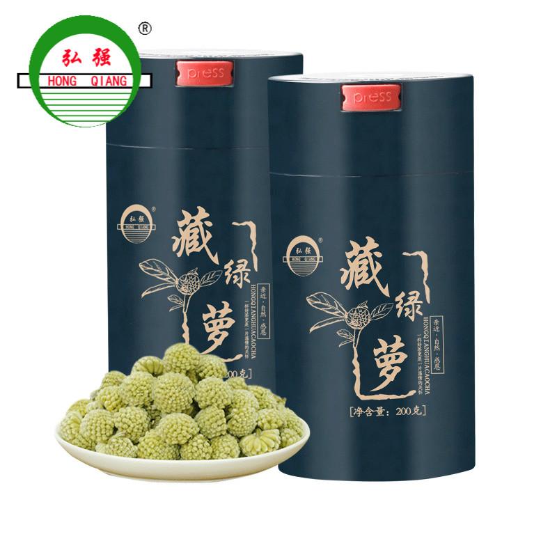 弘强藏绿萝花茶绿罗花非特级野生正品西藏称绿箩花茶雪里花结香花