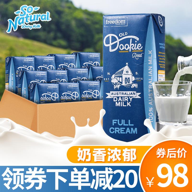 点击查看商品:澳洲进口全脂营养牛奶 早餐成人少年纯牛奶整箱包邮 鲜奶200ml*24