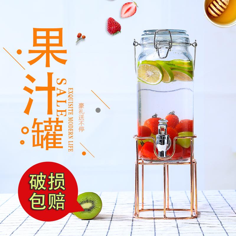 无铅加厚玻璃果汁罐带龙头酵素瓶酵素桶百香果柠檬密封储物罐家用