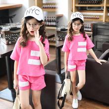 2021新式女童套装3女孩5运动7大3315女装夏mc袖9短裤6-12岁穿