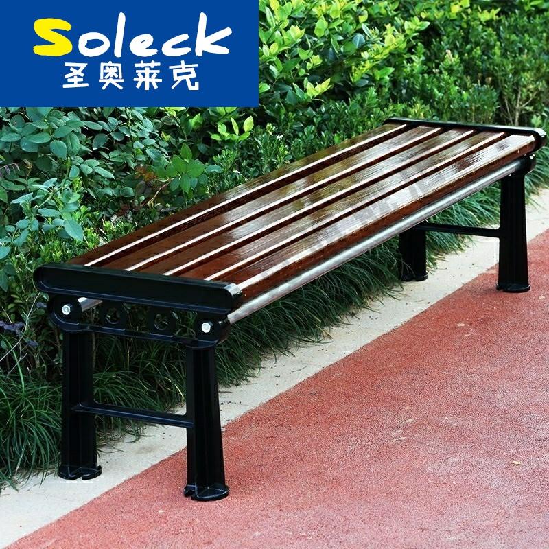 成品公园椅子广场景观座椅防腐木户外休闲长椅室外休息坐凳休息区