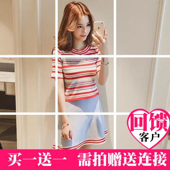 韩版2017夏新款撞色红蓝条纹短袖t恤高腰大摆半身裙针织两件套装