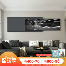 Lightweight and luxurious living room decoration black and white atmosphere bedside mural modern simple sofa background wall hanging banner