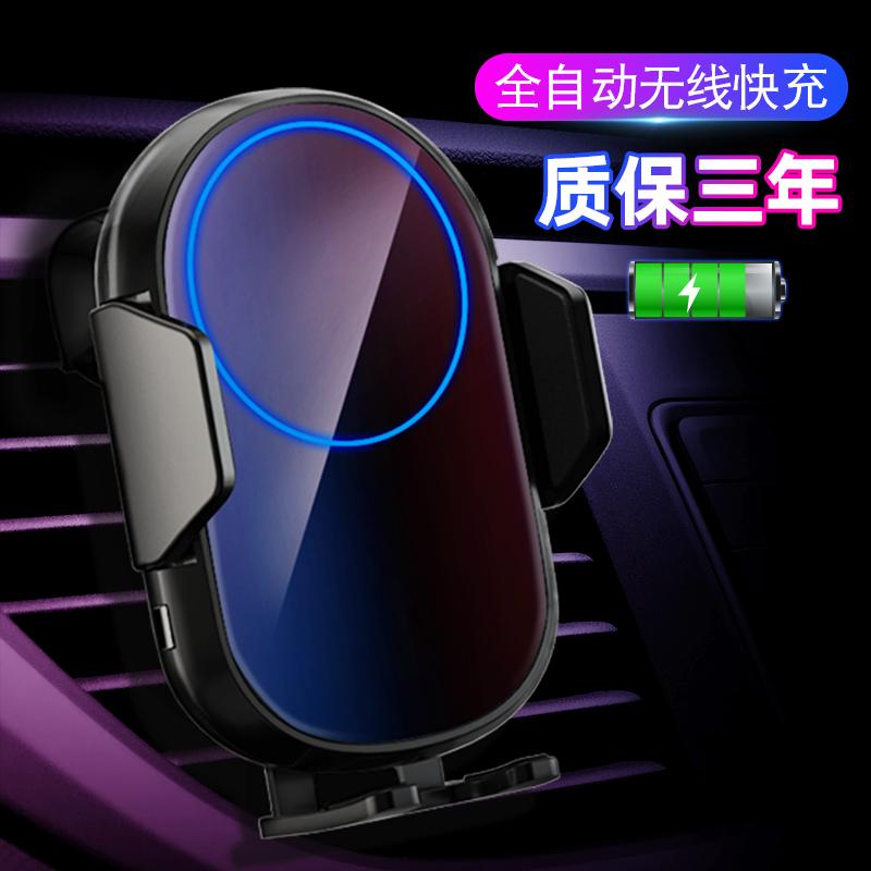 汽车手机支架车载无线充电器出风口自动感应卡扣式吸盘式导航快充