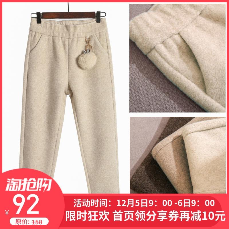 加厚毛呢哈伦裤子女秋冬季高腰显瘦小脚萝卜裤宽松休闲米色呢子裤