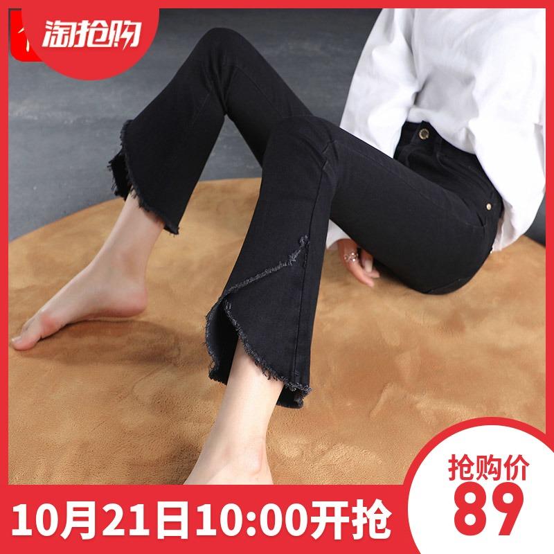 喇叭裤女高腰2019新款垂感显瘦九分裤微喇黑色裤子秋季加绒牛仔裤