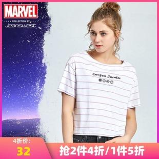 真维斯女装夏装新款漫威联名復仇者联盟纯棉圆领短袖T恤女潮