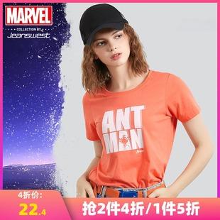 真维斯女装夏装新款漫威复仇者联盟圆领短袖印花T恤打底衫潮