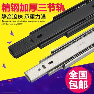 抽屉轨道三节轨加厚不锈钢阻尼缓冲静音导轨五金配件黑色滑轨滑轮