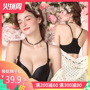 美背无痕内衣女聚拢无钢圈文胸厚款性感前扣收副乳防下垂上托胸罩