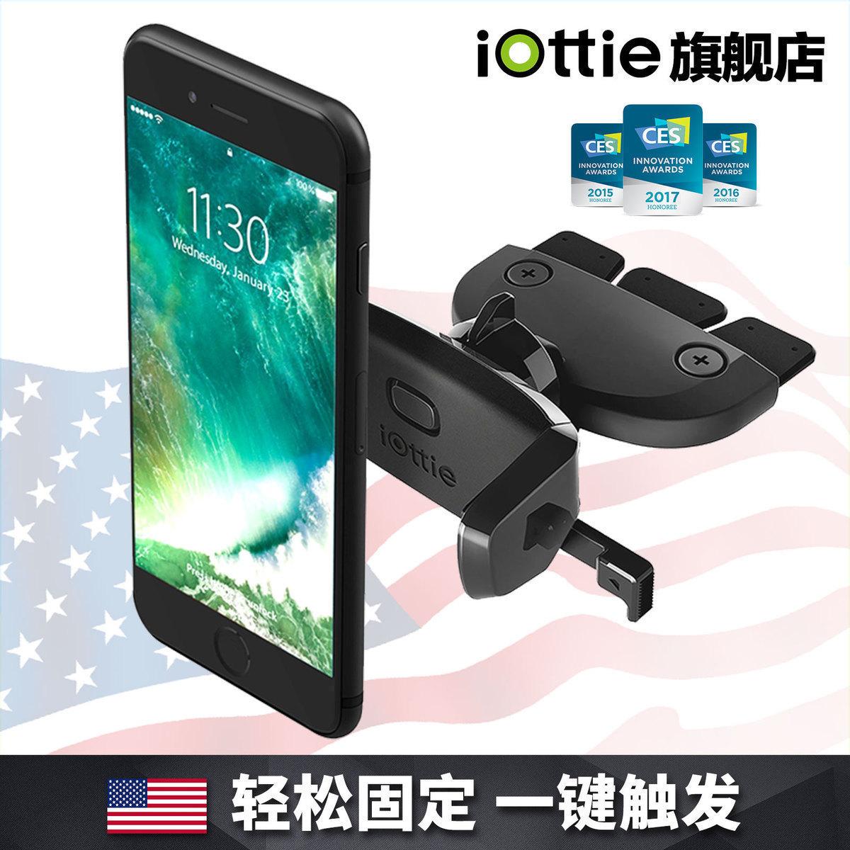 iOttie Easy One Touch Mini CD口汽车载手机GPS导航支架