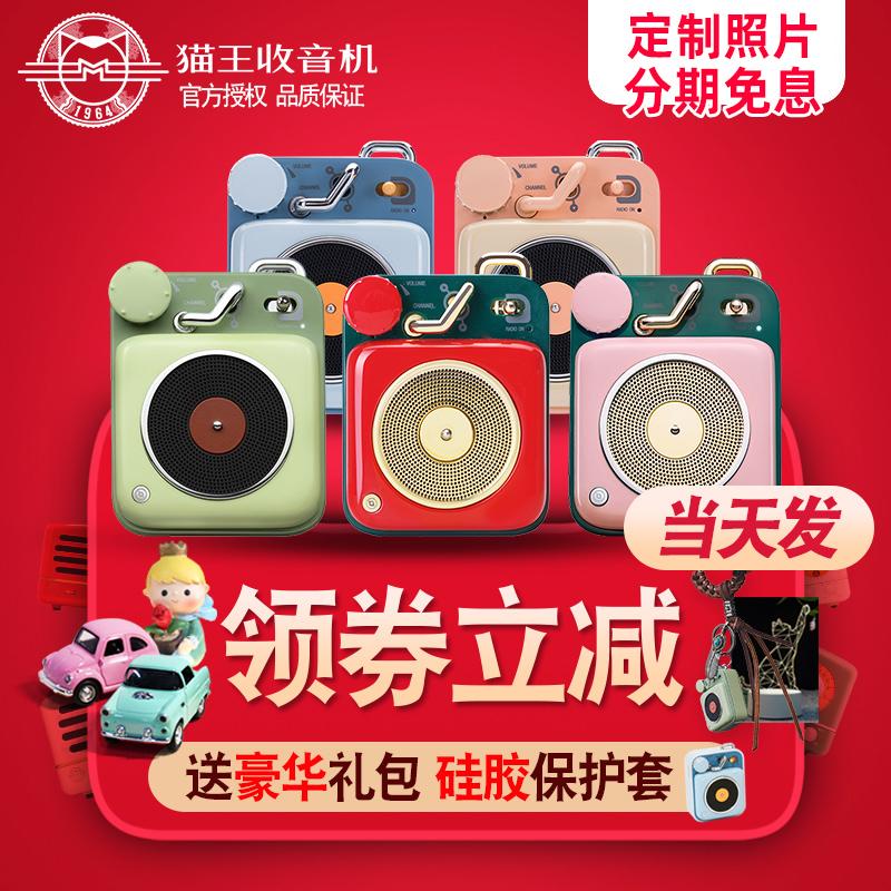 猫王收音机 猫王原子唱机B612 蓝牙无线复古小音箱迷你便携音响