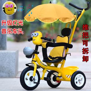 多功能儿童三轮车脚踏车1-3岁宝宝遛娃手推车小孩自行单车带音乐