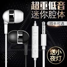 飚声入ji款加长线迷an耳机1.2/2/3/5米款监听手机通用带麦