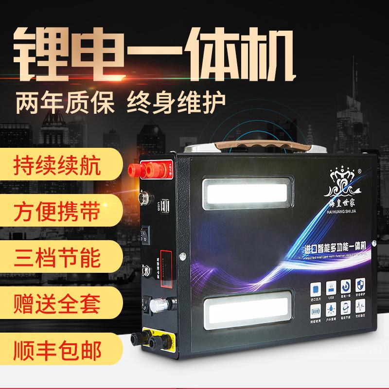 锂电池12V大容量 大功率动力蓄电瓶电瓶便携户外多功能一体机全套