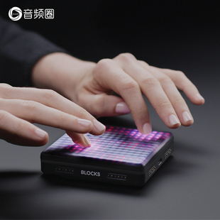 抖音神器 Roli lightpad Block M电音乐DJ打击垫midi键盘blocks