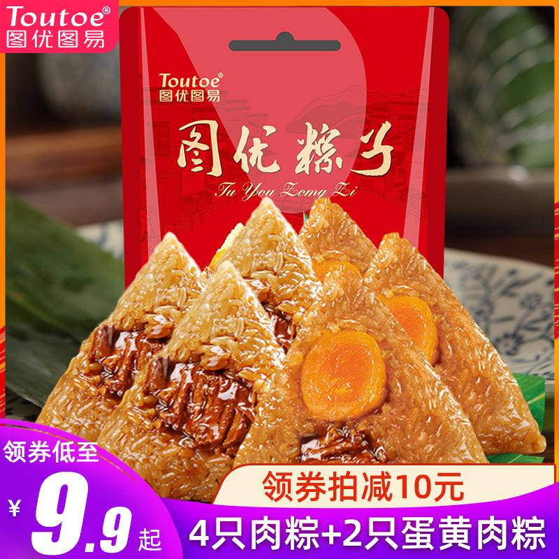 图优新鲜嘉兴蛋黄鲜肉粽子竹筒水晶真空散装端午特产早餐豆沙甜棕