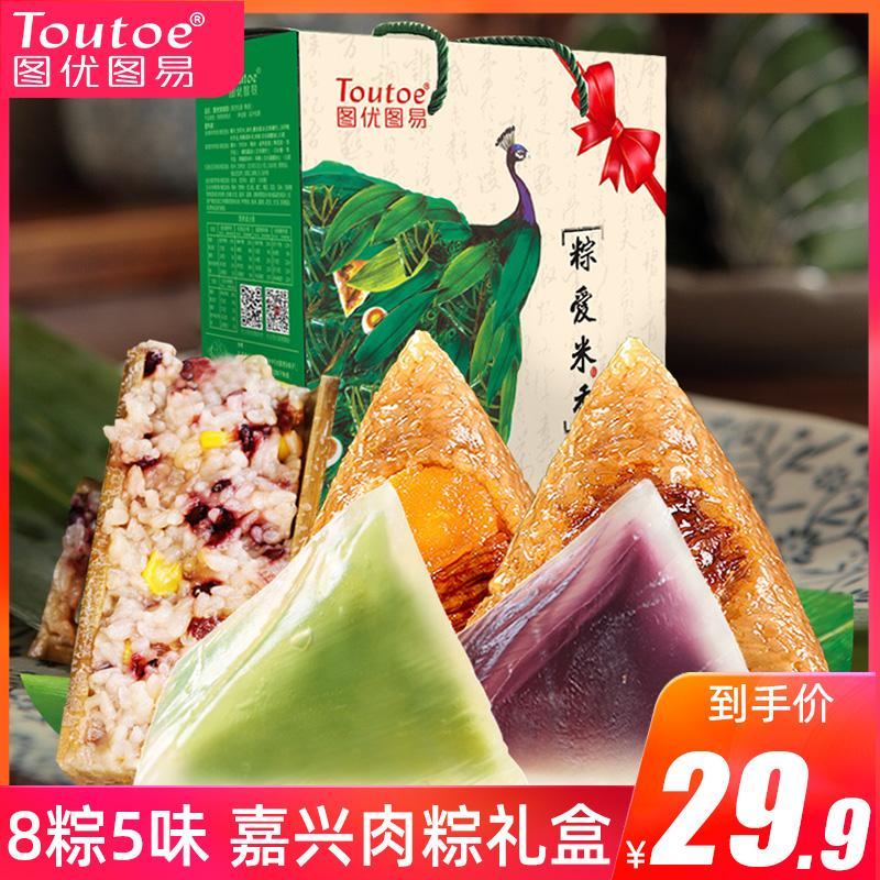 图优嘉兴蛋黄鲜肉粽子礼盒装豆沙蜜枣竹筒水晶甜粽真空散装端午棕