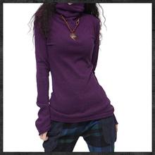 高领打底衫女时髦时尚洋ji8秋冬新式qi衫内搭宽松堆堆领毛衣
