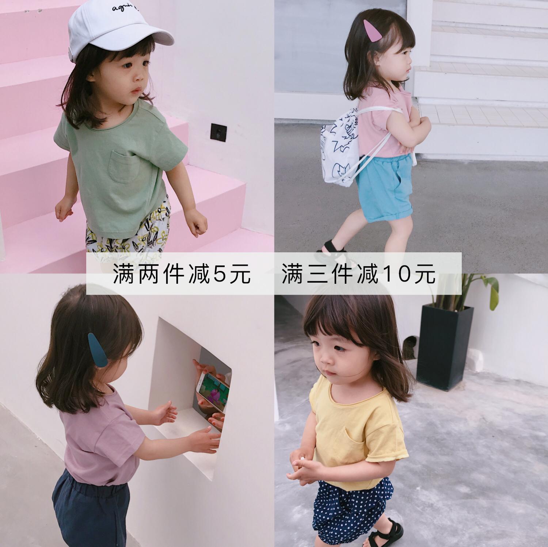 蓝小爸 新款2018夏季男女童宝宝全棉纯色短袖圆领T恤韩版上衣潮