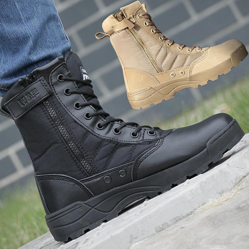盾郎军靴男特种兵作战靴秋冬加绒高帮透气户外靴子耐磨战术陆战靴