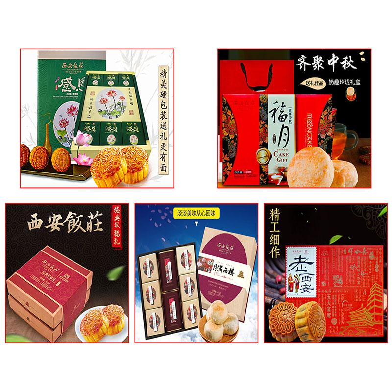 广式中秋月饼礼盒装10饼6味540g苏式月饼多口味公司团购