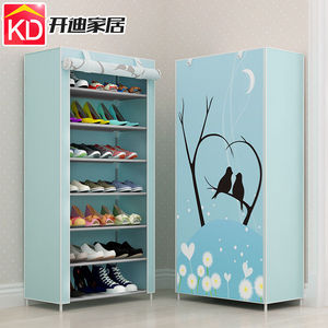 Kaidi multi-layer panoramic simple shoe cabinet dustproof cloth cover storage shoe rack multiple specifications can be freely disassembled