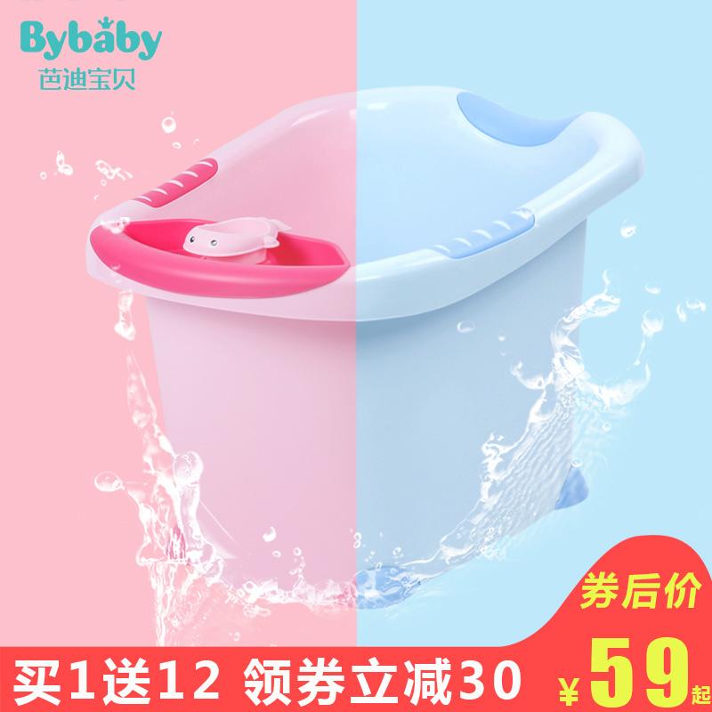 儿童泡澡桶婴儿幼儿洗澡盆可坐躺家用大号加厚小孩宝宝沐浴桶浴盆