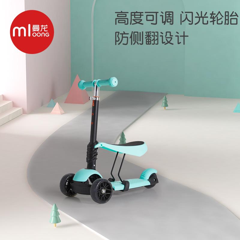 曼龙男女宝宝滑板车儿童3-6岁可坐闪光单脚踏板车两用三轮滑滑车