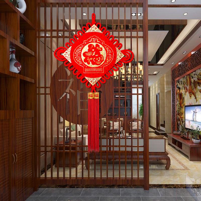 中国结挂件装饰客厅中华结大号家居福字双面招财新房乔迁节日手工