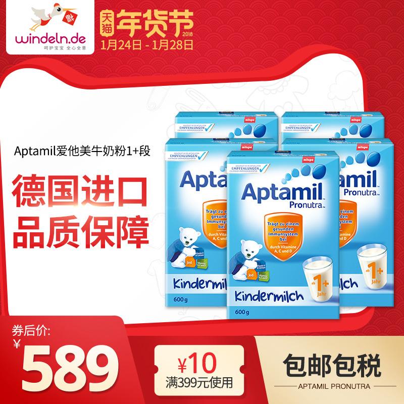 【德国直邮】爱他美Aptamil婴幼儿配方牛奶粉1+段1岁以上600g5盒
