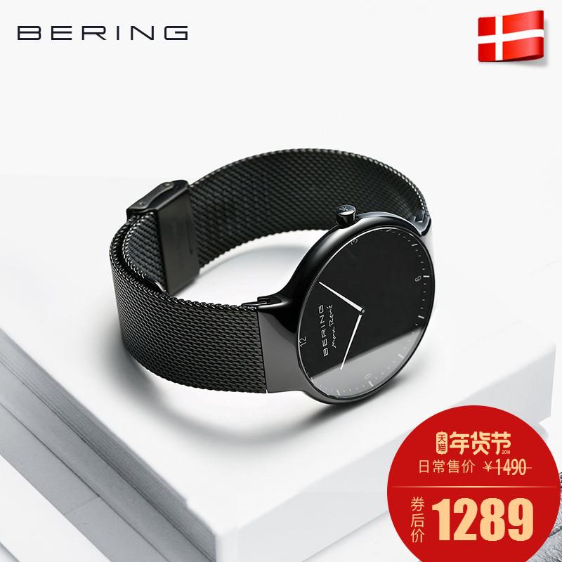 Bering白令新款手表男进口防水时尚潮流钢带手表女石英表腕表dw11