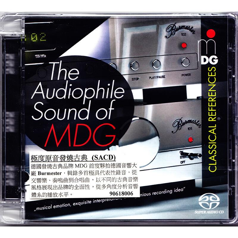 原装正版 柏林之声测试碟试音碟 极度原音发烧古典音乐 SACD碟片