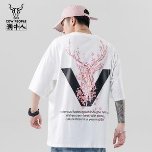 潮牛人夏季嘻哈短袖t恤男潮牌韩