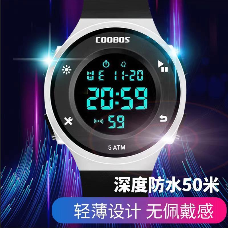男士电子手表高中生游泳防水男女孩夜光闹钟计时多功能运动电子表