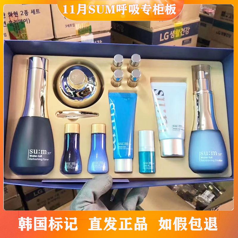 金姿韩代苏秘SUM37度呼吸惊喜水分套盒韩国专柜版企划版套盒