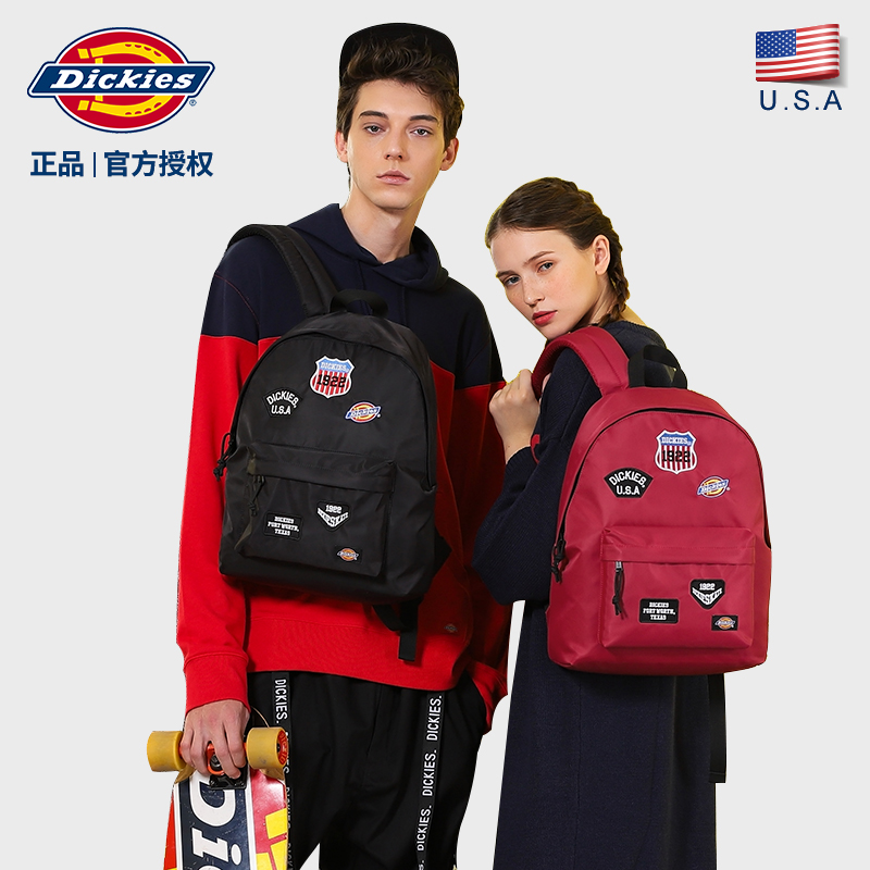 Dickies新款刺绣logo双肩包女男大容量背包潮流学生书包S030-5满4元减3元