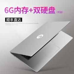 15.6英寸超薄笔记本电脑轻薄便携商务办公游戏本学生四核手提电脑