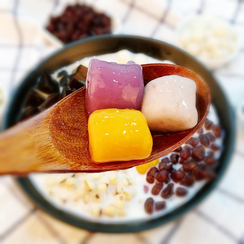 懒人大芋圆500g甜品组合烧仙草粉小鲜芋仙手工奶茶配料四果汤原料