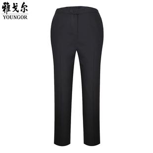 雅戈尔女装西裤薄款羊毛藏青色条纹商务休闲修身长裤春夏季33231图片